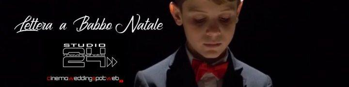 LETTERA A BABBO NATALE - SPOT DI NATALE 2018